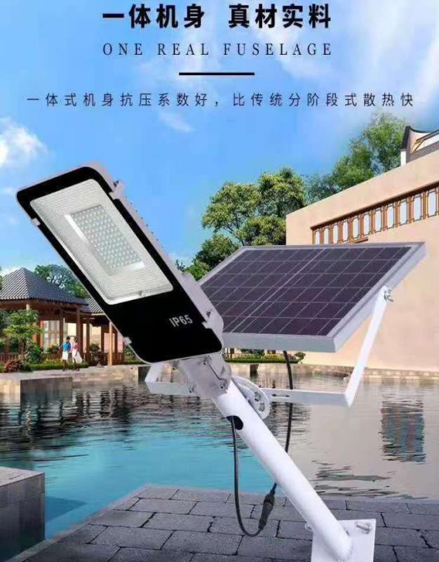 浙江太阳能挂式路灯
